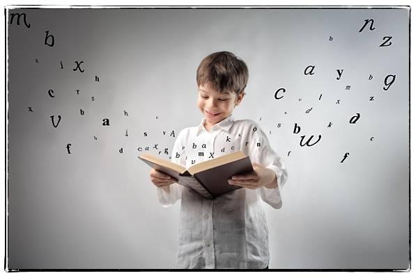 Płynne Czytanie – Program Indywidualny